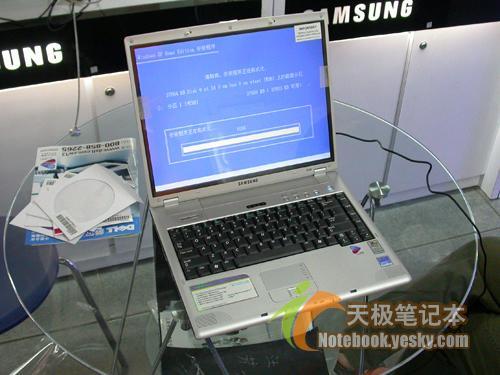 三星独显X20笔记本电脑年底只卖12000元