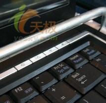时尚酷炫夏新指纹识别笔记本售价6999