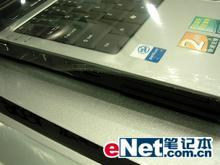 新春五款主流迅驰二代笔记本电脑推荐篇