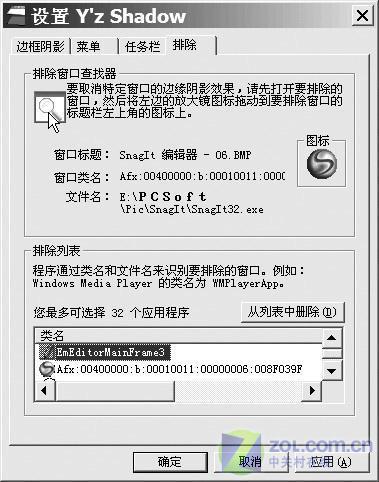 用u盘做系统步骤图解