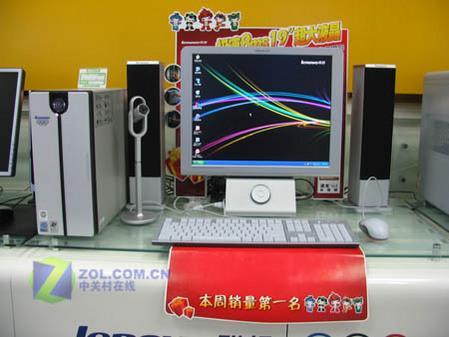 使出浑身解数五大品牌电脑激战寒促市场
