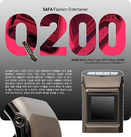 新年看新机三款韩国顶级MP3精美图赏