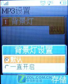 百万像素双模新品三星W379手机详细评测(14)