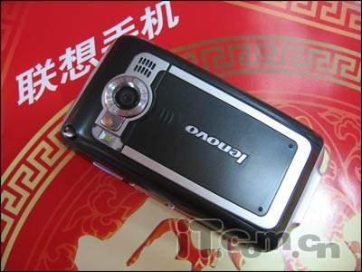 大跌联想智能PDA手机ET980低价特卖