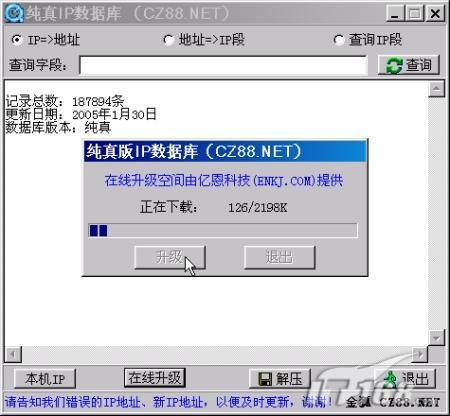 DreamMail电邮收发软件最新技巧分享