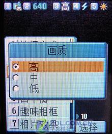 百万像素双模新品三星W379手机详细评测(10)