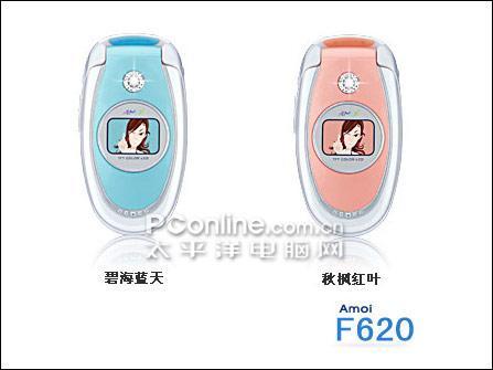 专为女性打造夏新折叠音乐手机F620只1380