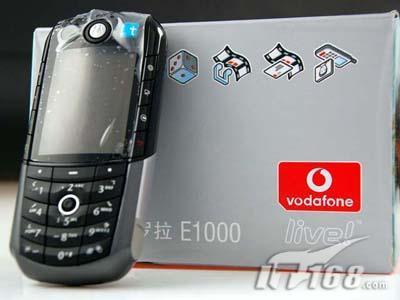 超值3G体验摩托罗拉E1000降价仅售1690元