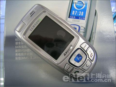 时尚MM首选三星滑盖手机E808只1980元