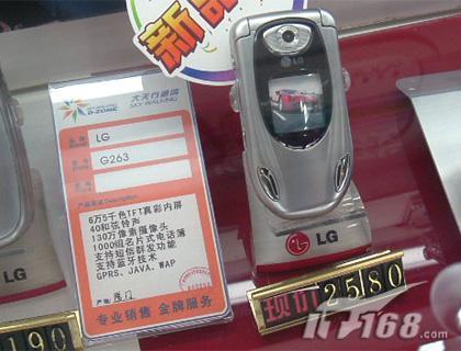 节后狂飙LG跑车手机G263跌入中端
