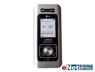 另类袖珍MP3LG滑盖手机C258售价3500元