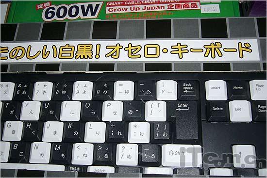 创意源自黑白棋盘 新款电脑键盘耳目一新