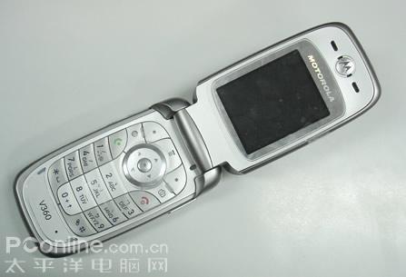 支持扩展卡摩托折叠MP3手机V360只1500