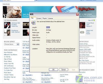 我为歌狂2006网络下载流行歌曲新势力