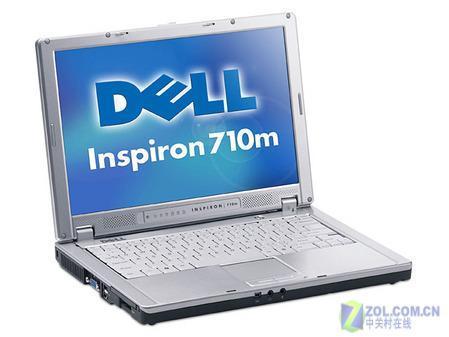 戴尔12寸宽屏本配512MB内存售7897元