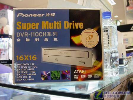 主流性能低价位399元全能DVD刻录机推荐(3)
