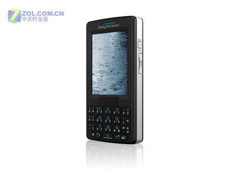 仅15毫米厚索爱发布超薄3G商务手机M600