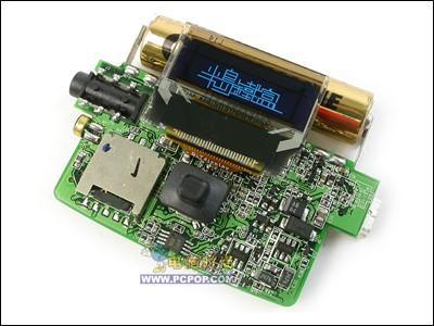 手指甲改造OLED破解索尼MP3重影之迷