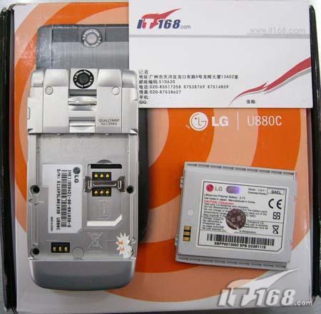 势孤力薄LG3G手机U880c再降两百元