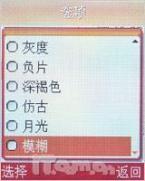 时尚动感颤音新鲜元素三星E770手机评测(4)