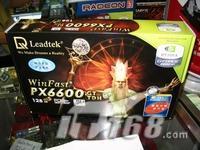 新年大促销丽台精品GF6600GT显卡降价百元