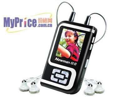 为爱情而生情人节情侣型双耳机MP3导购(2)