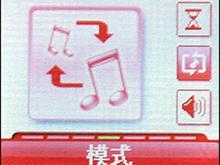 顺应时尚的潮流节后中高端彩屏MP3导购