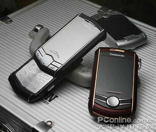 15mm超薄滑盖长虹三款轻薄滑盖手机图赏(3)