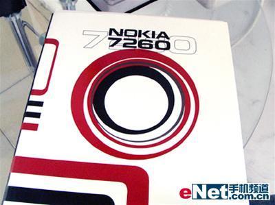 诺基亚7260