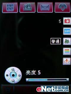 水晶缘PDA 摩托罗拉明尚品A1200评测 6