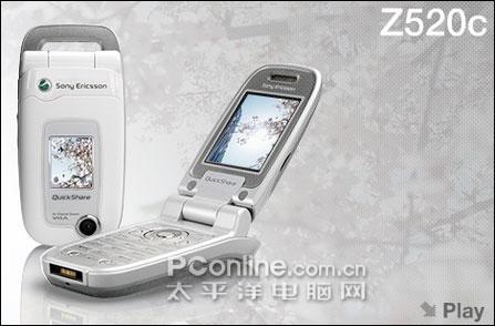 时尚而不显奢侈2000元级折叠手机精彩推荐(2)