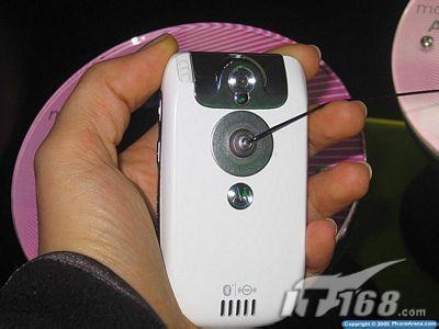 商务手机再添新丁摩托罗拉A1200登陆上海