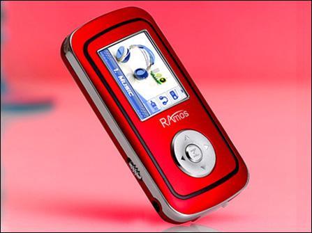 色诱浪漫情人节最爱色彩MP3全面搜罗