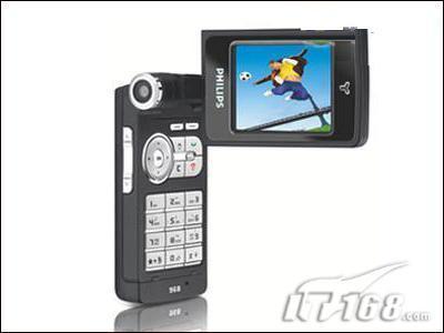 简爱主义黑白配手机情人节消费指南(2)