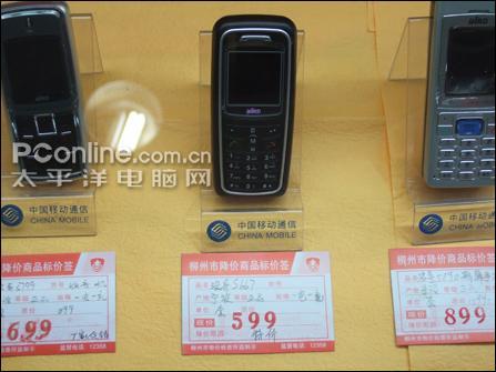 面向入门消费者波导实惠彩屏S667仅599元