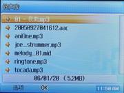 直板新概念泛泰PG8000手机功能评测