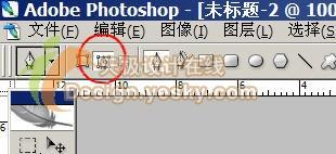 Photoshop实例:设计情人节甜蜜爱心照片