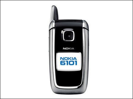 14日各地手机:名牌滑盖智能强机猛跌300元(6)