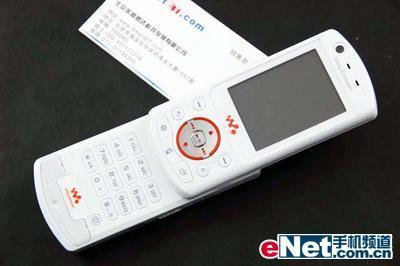 音乐白帆时尚风白色W900终于上市