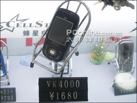 超薄+滑盖唯开经典黑色滑盖VK4000上市