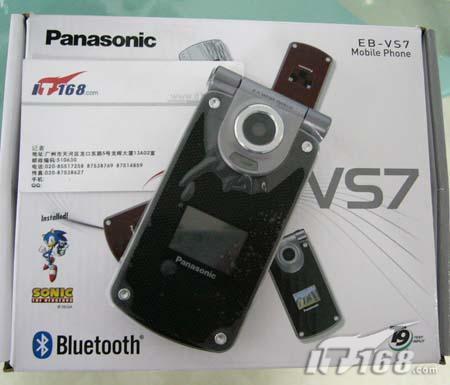 先拨头筹松下欧版VS7手机仅售2400元