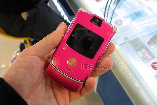 粉色情人节人气改版手机低价促销