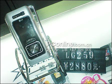 袖珍MP3手机LG小巧滑盖G259降至2880元