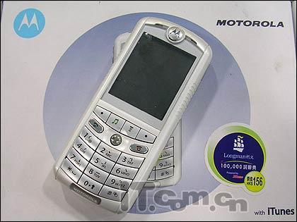 仅售1280摩托罗拉E1狂降成最超值音乐手机
