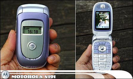 低价不低质摩托罗拉折叠手机V191欲破千元