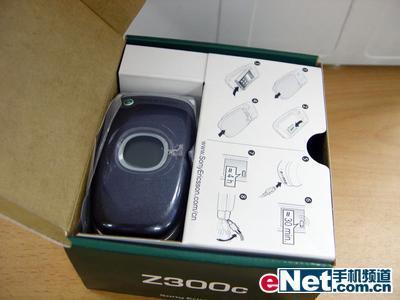 向低价冲锋索爱Z300c上市价格960