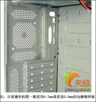 构建健康PC防线IT市场安全机箱导购