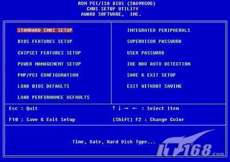 老鸟维修经验谈电脑常见硬件故障解决方案(4)