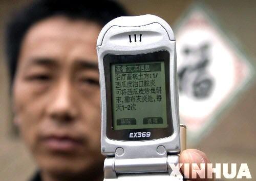 科技短信入陕西农家农务信息受欢迎(图)