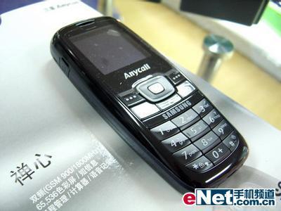 极简主义三星直板手机C128仅售799元